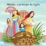 Aula Bíblica Maternal #21