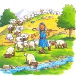 Aula Bíblica Principiantes #36 – Salmo de Davi